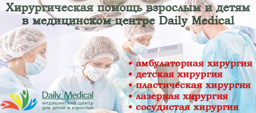slide-hirurg-pomosh